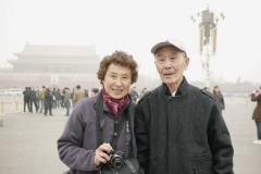 Father & Daughter outside the Forbidden City, Beijing
